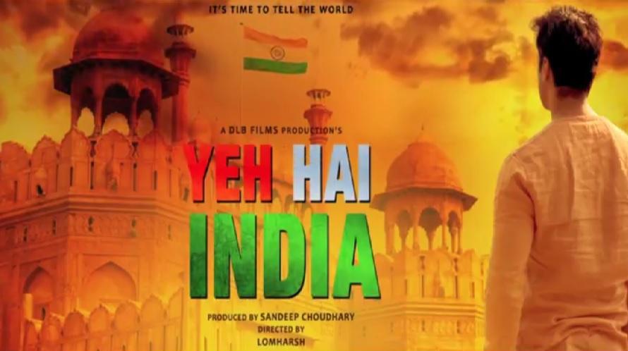 Yeh-Hai-India-2017 Hindi Film