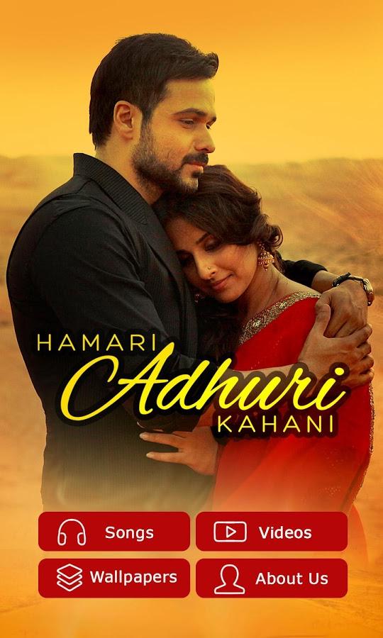 Hamari Adhuri Kahani Hindi Film Free Classified Website Post