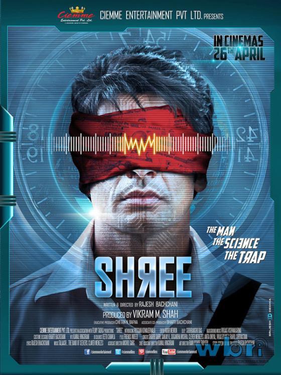 april hindi movie