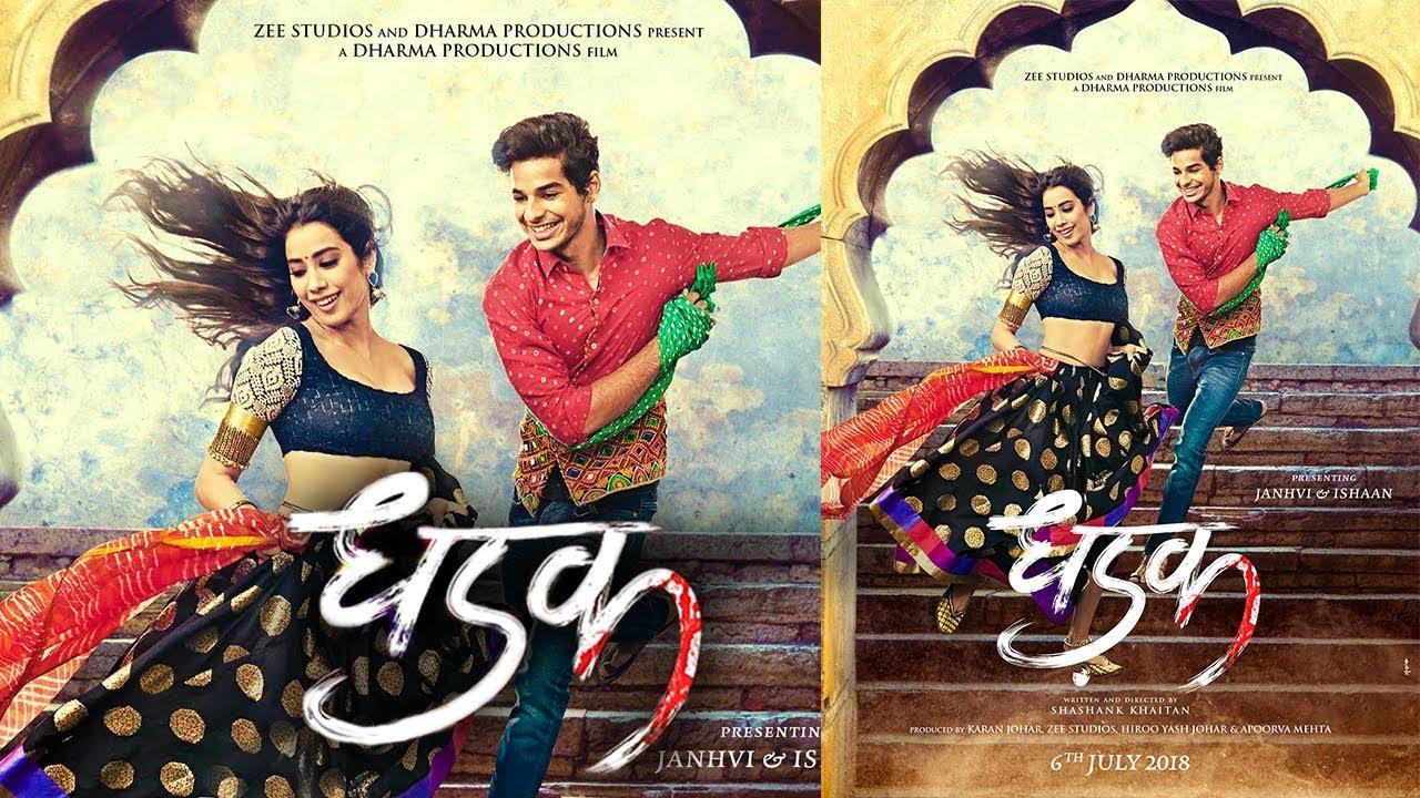 Dhadak 2018 Movie Upcoming Hindi Film Free Classified Website