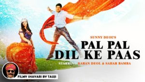 Pal Pal Dil Ke Paas 2019 Film Upcoming Film Free Classified