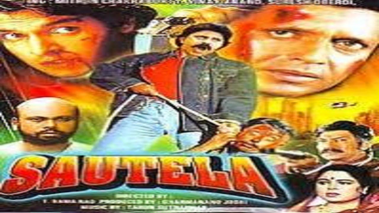 Action Filme Von 1999