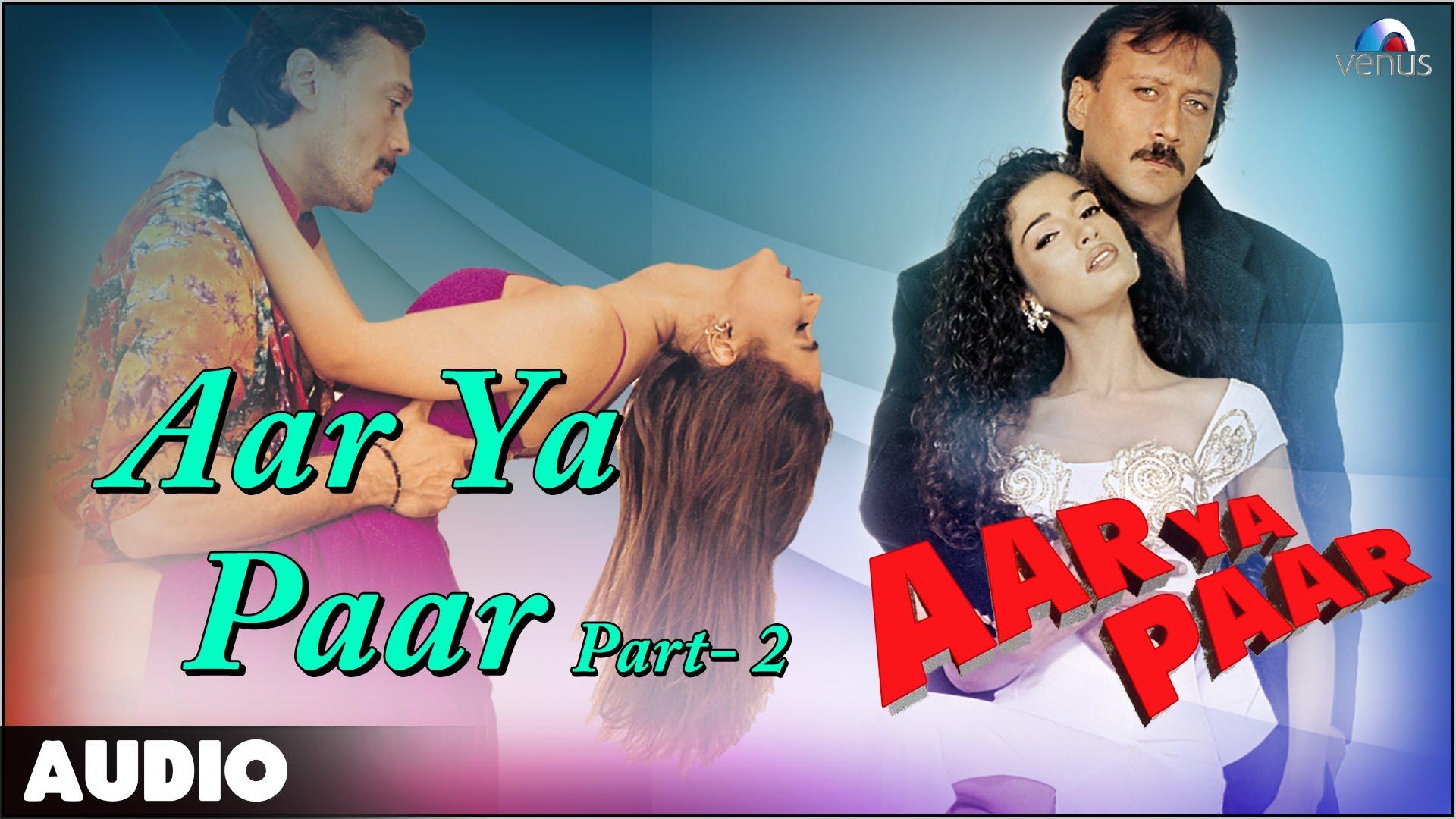 Aar Ya Paar