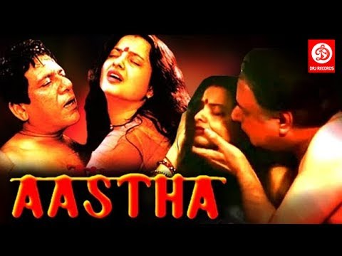 Aastha: In the Prison of Spring Bollywood Flim