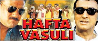 Hafta Vasuli Bollywood Flim