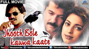 Jhooth Bole Kauwa Kaate Bollywood