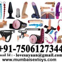 s.e.x toys , for male & female - 07506127344 - mumbai , india .