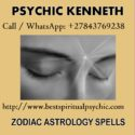 How To Find Spiritual Love Spells Psychic, Call WhatsApp: +27843769238