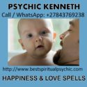 Fidelity Love Spell, Call WhatsApp: +27843769238