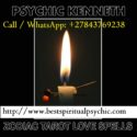 Spiritual Guidance, Call WhatsApp: +27843769238
