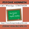 Spell Casters, Call WhatsApp: +27843769238