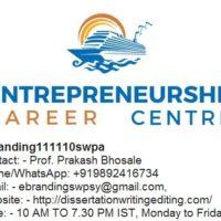 The Best Entrepreneurship Career consultation services in Surat