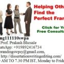 Get the Best Franchise consultation services in Jodhpur