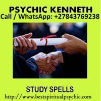 Breakup spells, Amathole District Eastern Cape