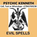 Find Simple Love Spells