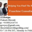 eBranding India Provides the Best Franchise Consultation Services In Kota