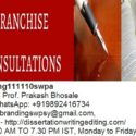 eBranding India Provides the Best Franchise Consultation Services In Surat