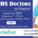 MBBS Doctors are required