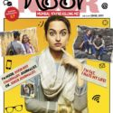 Noor (2017-film) : Hindi Film Trailer And Detail