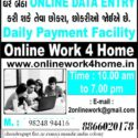 Online Work From Home Ahmedabad
