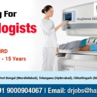 We are looking for Sonologists