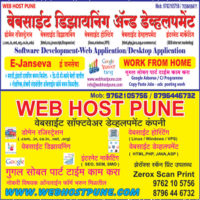 Get Complete Website @ Rs. 6,200/- with Domain And Hosting Service.
