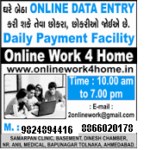 Group logo of Online Work 4 Home